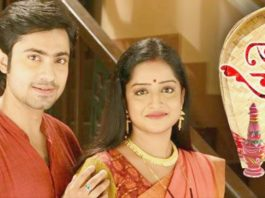 Star Jalsha Bengali Songs Lyrics - BengaliLyrics Net